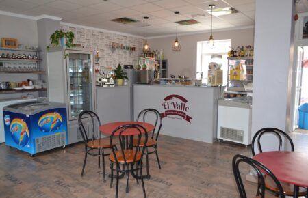 Cafetería Elk Valle